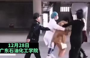 广东一高校男生上课时将硫酸泼2女同学头上,头发都融了,警方回应来了