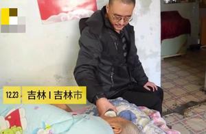 86岁卧病老人医保卡被冒领 要求到场办理 银行:依规办事!