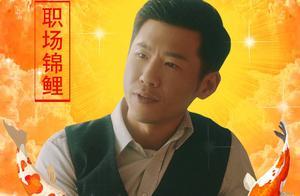 王骁:低调的星二代,万年男配角,终于凭演技靠杨柯一角火了