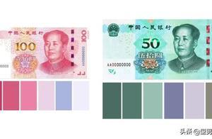 从人民币配色中寻找时装的流行色,果然金钱的味道最让人着迷