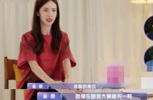 金晨与张继科上恋爱综艺,理想型标准邓伦全吻合?网友:她好爱他