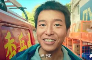 """3部国庆档大片都能""""露脸"""",26岁的彭昱畅要成下一个黄渤了"""
