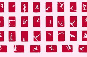 """中国篆刻""""动起来""""了!这些冬奥体育图标不简单"""