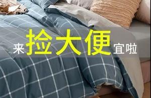 冷笑话集锦 NO.9