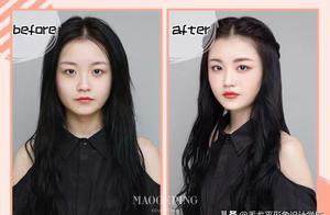 化妆前后的差距居然这么大?手把手教你画简单精致的日常妆