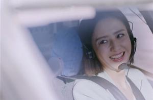 《爱的厘米》首播翻车,网友吐槽剧情尬出天际,佟丽娅颜值下降