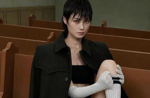 李宇春罕见秀性感,封面照却撞脸周震南,她的时尚咖位赢在人脉?