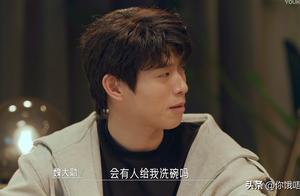 李诞、陈建斌、邓紫棋、魏大勋辩论:室友做饭,你该不该洗碗?