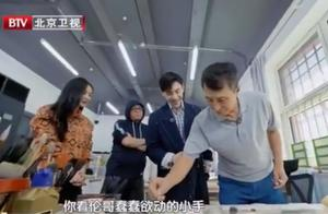 """杨幂管邓伦叫""""伦哥"""",高晓松:他不是比你小吗?邓伦回应太娇羞"""