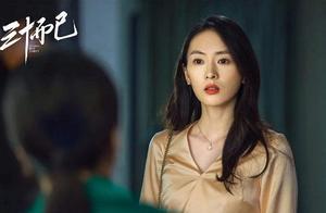 《三十而已》之后,童瑶搭档朱一龙上演谍战剧,剧照力量感强