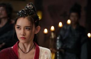 赘婿:刘西瓜宁毅假结婚,苏檀儿出现,颜值极高的刘西瓜含泪离去