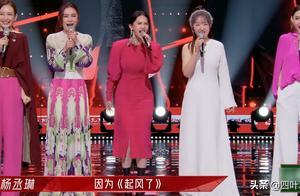 杨丞琳杨钰莹带队唱《起风了》,一首歌,唱出多少人的意难忘