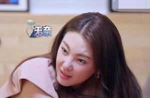 张雨绮哭诉绯闻影响孩子遭袁巴元呛声,两人离婚后的任性从未停歇