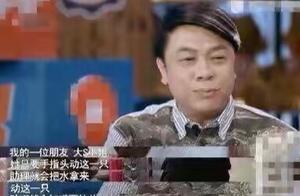 蔡康永发文向大S道歉:再好的友情,也惧怕诋毁的利刃