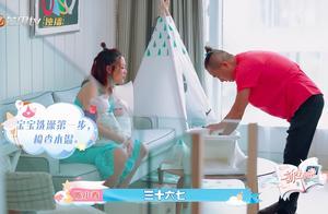 新生日记:应采儿逼陈小春当家庭煮夫,王弢自称没出息,刘璇落泪
