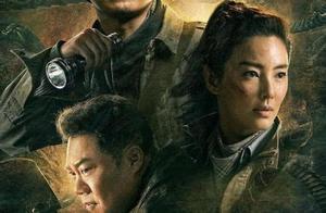 大家认为潘粤明和张雨绮出演的网剧《龙岭迷窟》怎么样呢?