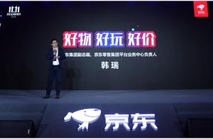"""京东11.11玩法攻略出炉""""超级百亿补贴 千亿优惠""""点燃消费热情"""
