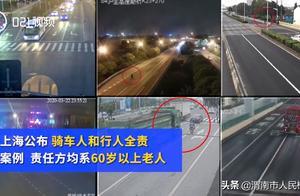 上海 触目惊心!6起交通死亡案例全是骑车人和行人全责
