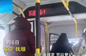 辽宁一老人因不会使用健康码,在乘客起哄之下,司机将老人赶下车