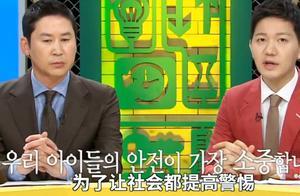 韩媒:《杀人回忆》嫌疑人原型锁定 是否公布其长相成舆论焦点