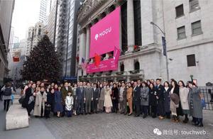 蘑菇街IPO后首份财报:净亏4220万 同比下降73%