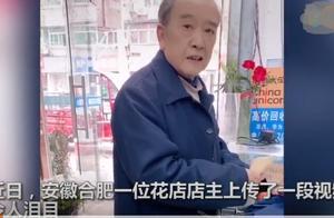 老人挂念亡妻,11年来每周买3支玫瑰放遗像旁边,看哭网友