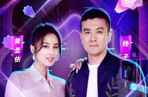 北京卫视超级秀阵容官宣,关晓彤徐艺洋加盟,三对明星夫妇成亮点