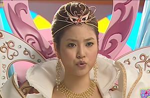 巴啦啦小魔仙:谁说魔仙女王又老又土?看生活照,简直是时尚宠儿