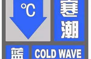 湖北局部有大雪,气温创新低!寒潮来势汹汹...武汉今晚下雪