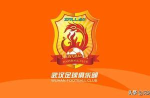 终于定了 卓尔更名为武汉足球俱乐部