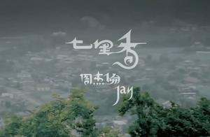2004年 华语乐坛神仙打架 快来看看哪一首是你当年的最爱
