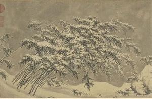 今古十大名家画雪竹:听雪敲竹,声韵悠然