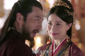 燕云台:胡辇也怀孕了?历史上的她并没子嗣,结局很悲惨