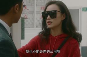 朱锁锁为什么不去杨柯的公司?有3个原因,她的考虑很周全
