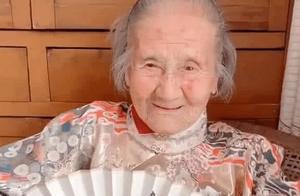 """穿上明制汉服一刹那,""""国色天香""""老奶奶走红"""