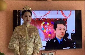 视频结婚!他在监狱隔空娶了新娘