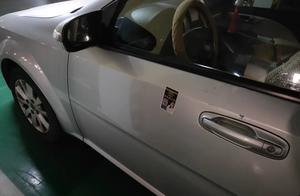 江苏泰州:一男子深夜在地下车库做这事,被监控拍到了