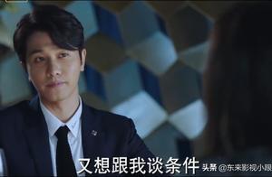 《阳光之下》:为什么申世杰喜欢的是柯滢,而不是陈禾苗?