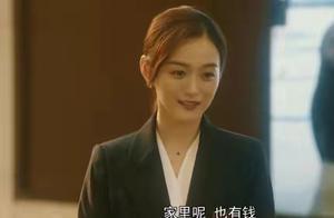 《流金岁月》结局暗藏番外:袁媛涉嫌学历作假、唐晶和凌玲泯恩仇