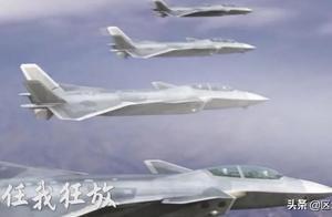 歼20首飞十周年,最新改进型曝光,三方面性能获得极大提升