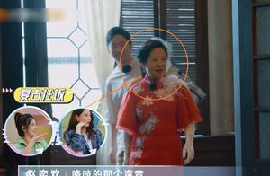 被杨迪要求重复录视频,杨妈妈状态逐渐疲倦,做出的吐槽过于真实