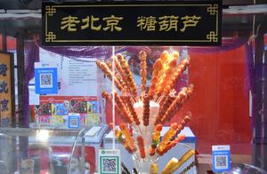 新春快乐|来这里,品刘昊然最爱的饮料,李云迪家乡的味道