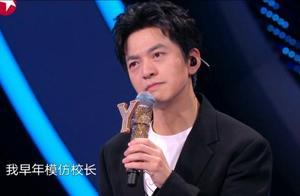 《我们的歌2》爆了!45岁李健追星成功70岁谭咏麟粤语超标准