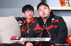 "LGD太惨了!王者荣耀冬冠分组结束,首日重现""浴缸炖大鹅"""
