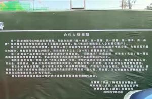 武汉菜场要求女摊贩不超过45岁 引热议
