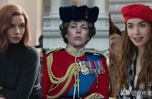 莉莉柯林斯《艾蜜莉在巴黎》,《王冠》第四季将还原黛妃世纪婚礼
