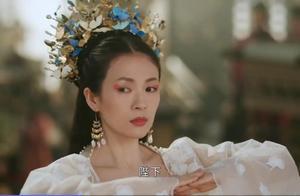 上阳赋:章子怡演于和伟15岁女儿,惠英红6集下线,刘芸成丫鬟