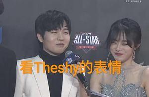 """LPL庆典成婚礼现场?""""小钰谈结婚大笑不止,狗粮真的吃饱了"""""""
