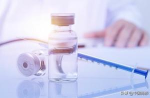 韩国现第三例接种流感疫苗死亡病例;周杰伦代言的海澜之家上半年积压库存超82亿元……
