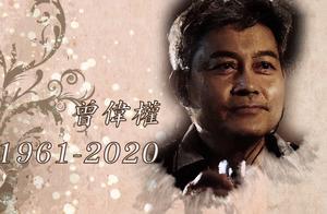 曾伟权离世后旧爱梅小惠发声:他是一个好人,一定会到灵堂吊唁
